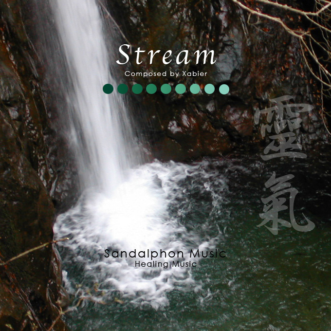 Stream - Reiki version